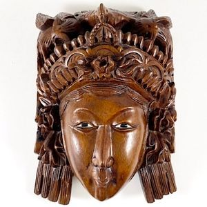 Vintage hand carved rosewood Chinese mask